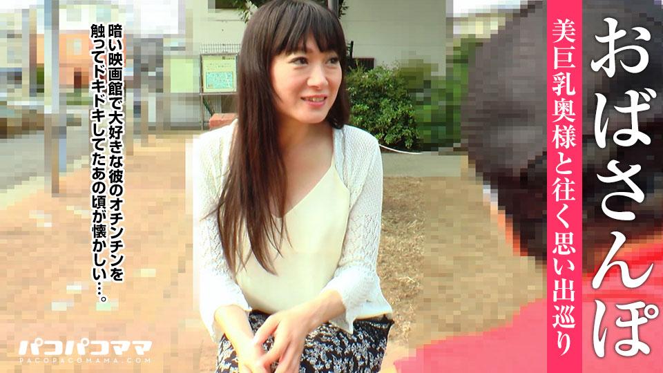 [3004-PPV-120217_181] Serika Shirogane - HeyDouga