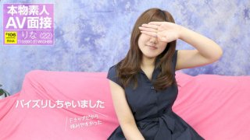 [3003-PPV-120917_01] Rina Minami - HeyDouga