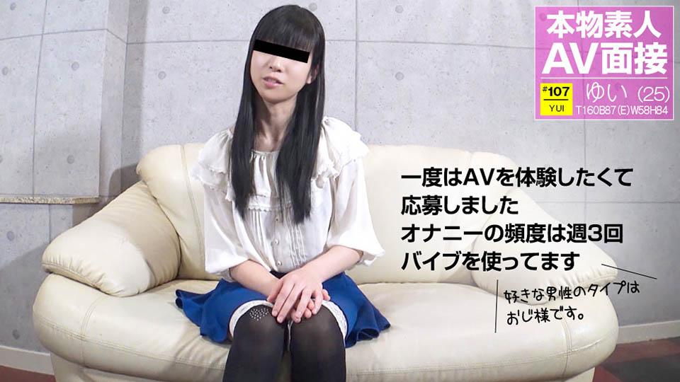 [3003-PPV-121417_01] Yui Asakawa - HeyDouga
