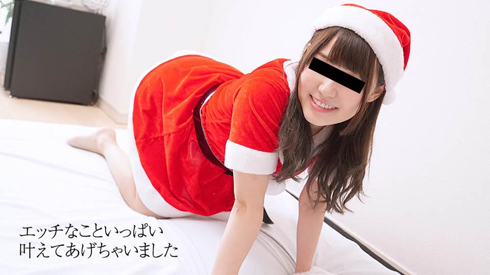 [3003-PPV-122217_01] Rinka Suzuki - HeyDouga