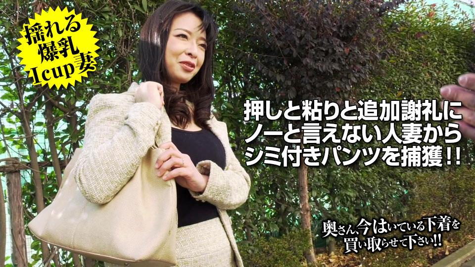 [3004-PPV-122617_193] Kiyomi Nakazono - HeyDouga