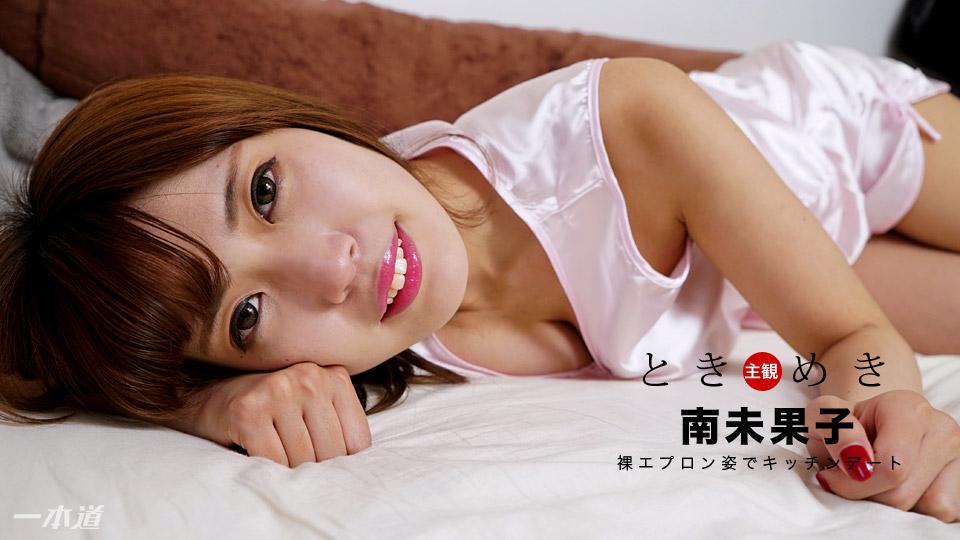 [3002-PPV-122717_623] Mikako Minami - HeyDouga