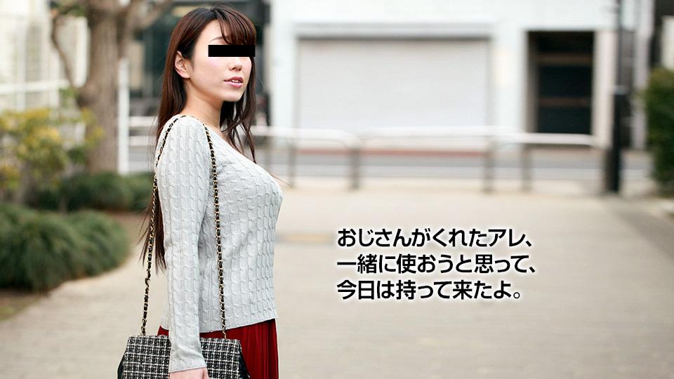 [3003-PPV-011018_01] Yumi Ishida - HeyDouga
