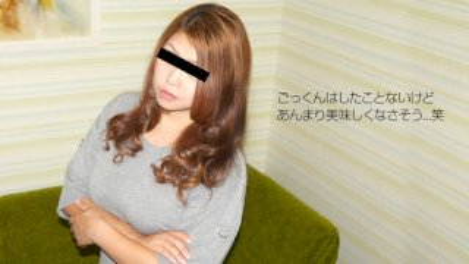 [3003-PPV-011818_01] Eri Sekiguchi - HeyDouga