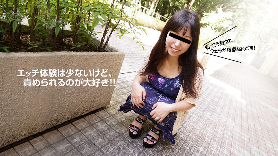 [3003-PPV-012318_01] Manaka Suzuki - HeyDouga