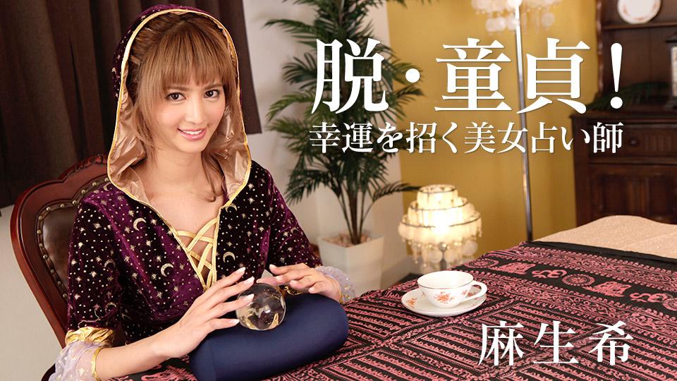 [3001-PPV-031818-624] Nozomi Aso - HeyDouga