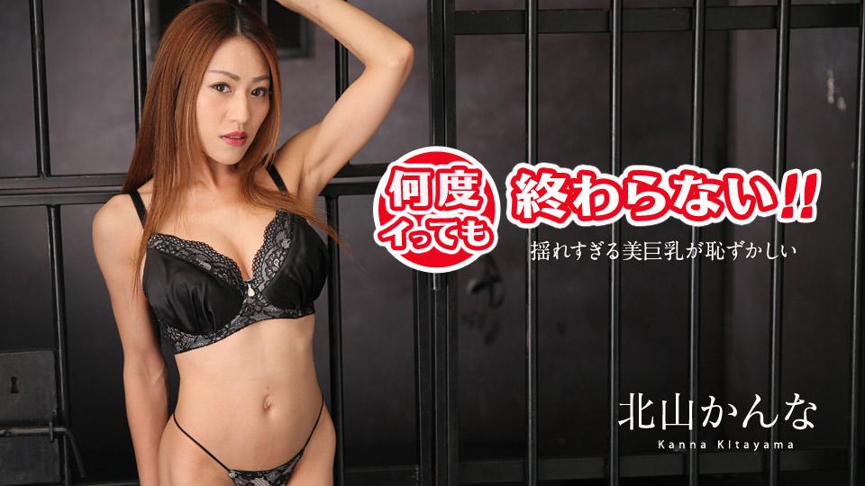 [3001-PPV-032718-629] Kanna Kitayama - HeyDouga