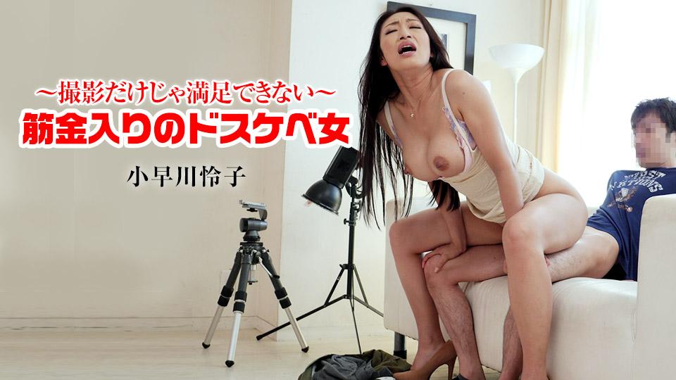 [3001-PPV-033118-632] Reiko Kobayakawa - HeyDouga