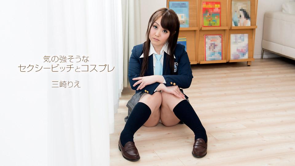 [3002-PPV-041718_672] Rie Misaki - HeyDouga