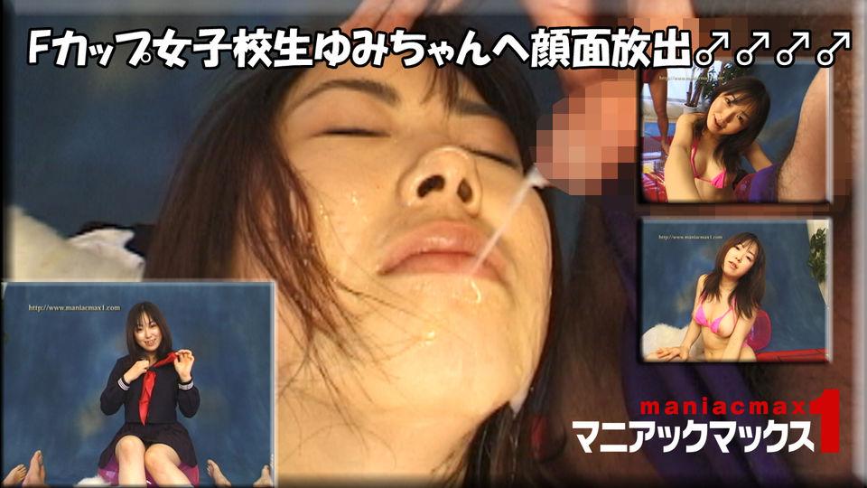 [4004-289] Cumshot to F cup girls school student Yumi chan ¡é ¡é ¡é ¡é - HeyDouga