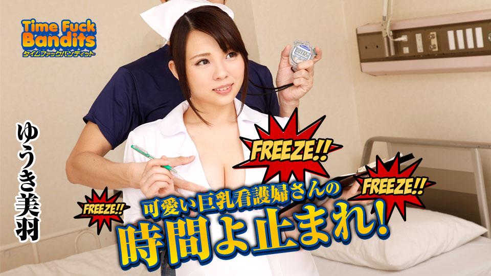[3001-PPV-042918-651] Mihane Yuki - HeyDouga