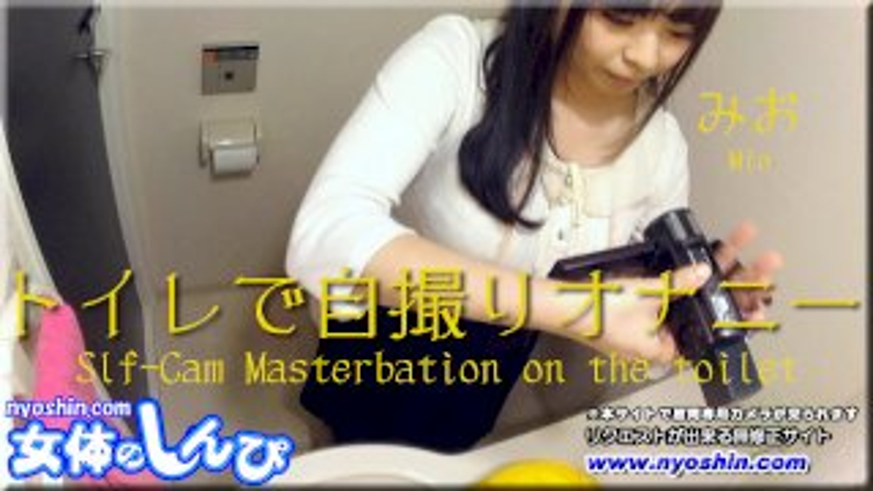 [4039-1250] Slf-Cam Masterbation on the toilet - HeyDouga
