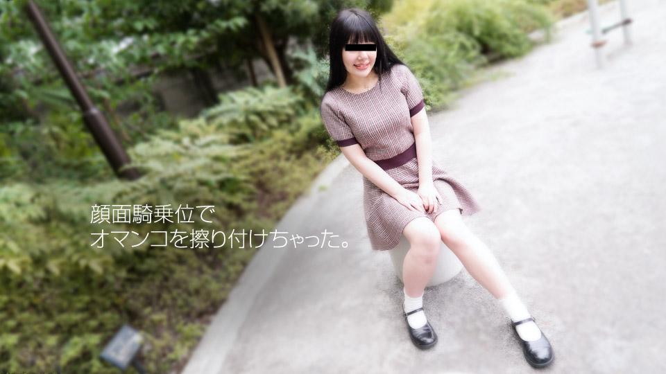 [3003-PPV-052618_01] Hikari Ayano - HeyDouga