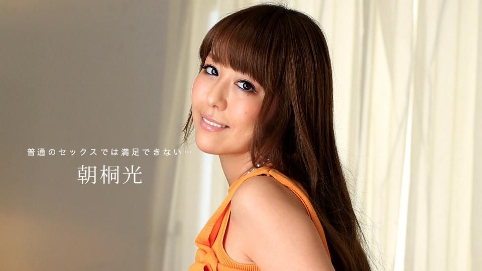 [3002-PPV-060218_695] Akari Asagiri - HeyDouga