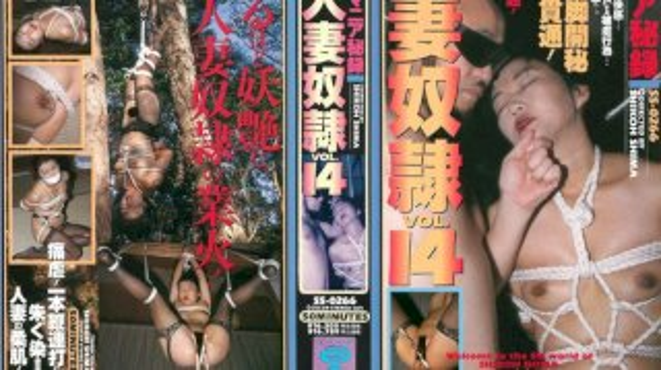 [4187-016] Akikonoe - HeyDouga