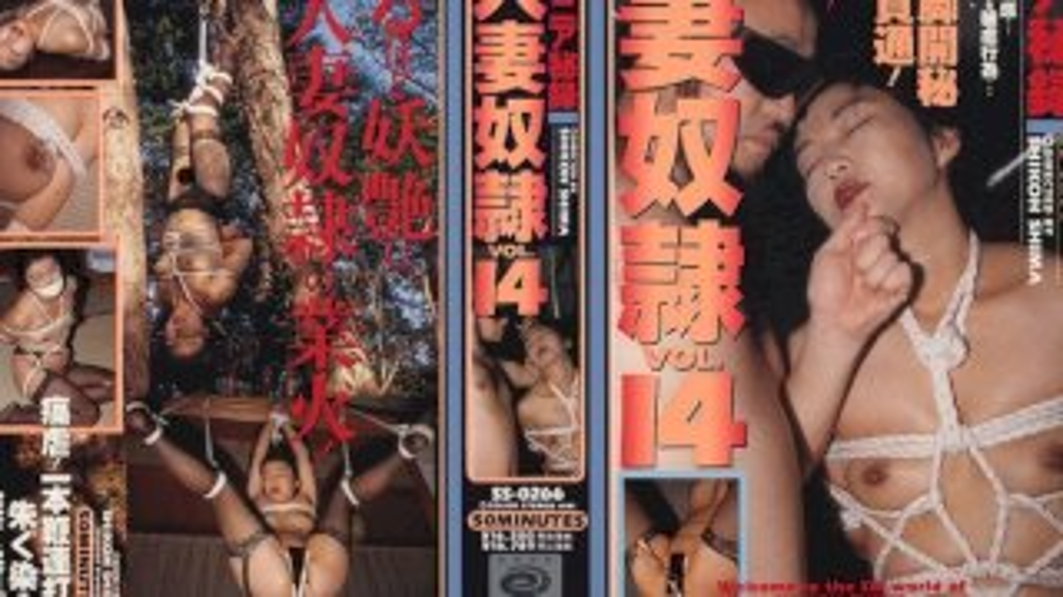 [4187-018] Reiyuuki - HeyDouga
