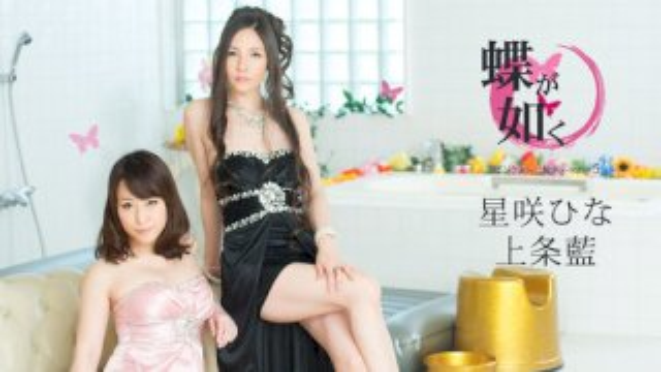 [3001-PPV-070118-697] Hina Hoshizaki - HeyDouga