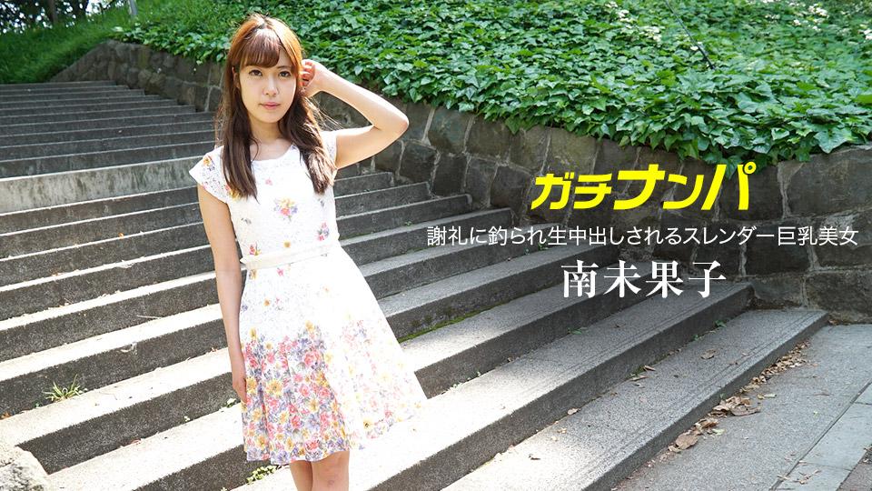 [3002-PPV-070518_709] MikakoMinami - HeyDouga
