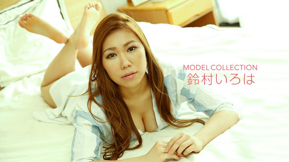 [3002-PPV-080418_723] Iroha Suzumura - HeyDouga