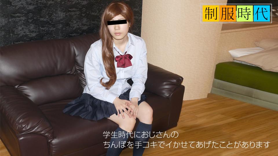 [3003-PPV-082518_01] Yoshie Yamada - HeyDouga