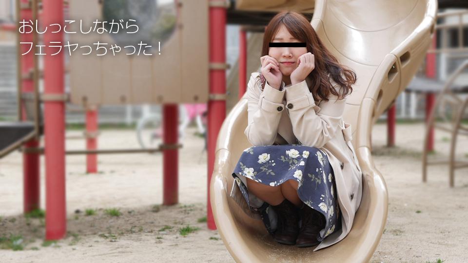 [3003-PPV-090418_01] Rie Mashiko - HeyDouga