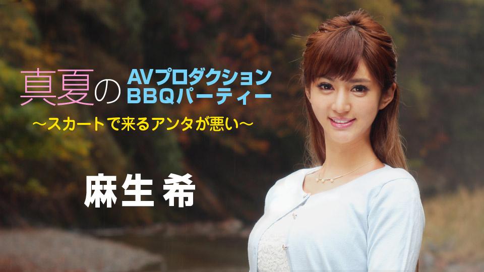 [3001-PPV-090718-747] Nozomi Aso - HeyDouga