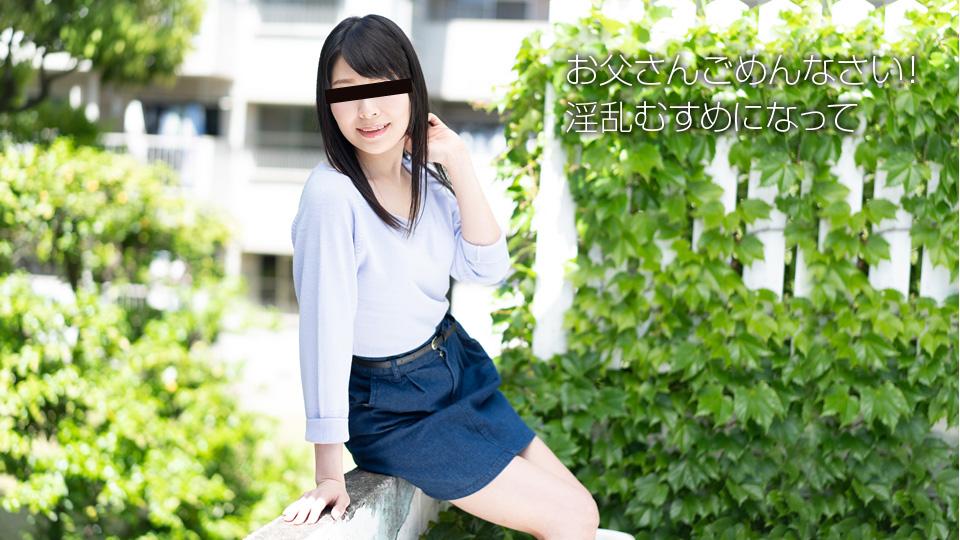 [3003-PPV-091818_01] Koharu Tachibana - HeyDouga