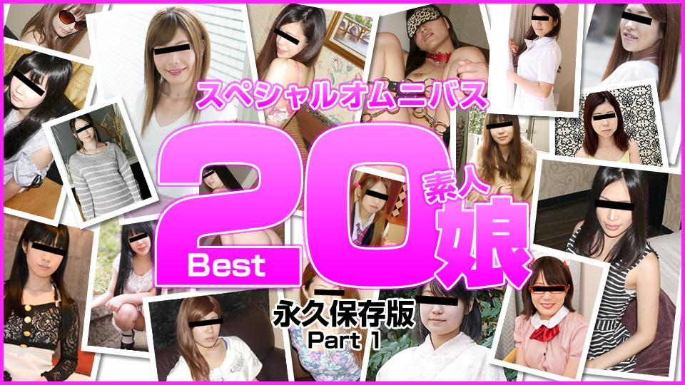 [3003-PPV-092318_01] Tomomi Minowa - HeyDouga
