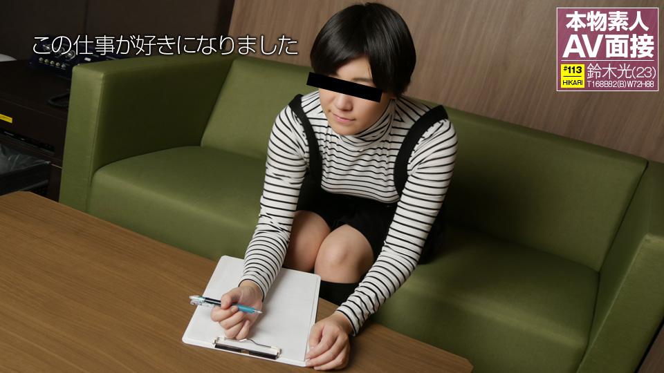 [3003-PPV-092518_01] Hikaru Suzuki - HeyDouga