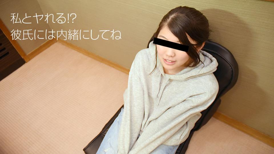 [3003-PPV-100918_01] Sachi Hara - HeyDouga