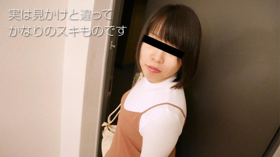[3003-PPV-110118_01] Nozomi Arise - HeyDouga