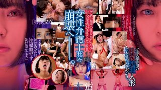 [STARS-383] Popular Bikini Model Can't Stand Her Own Boss - So He Used A Secret Massage Parlor Technique To Turn Her Into His Fuck Doll, Along With His Female Lawyer! Hotaru Nogi - R18