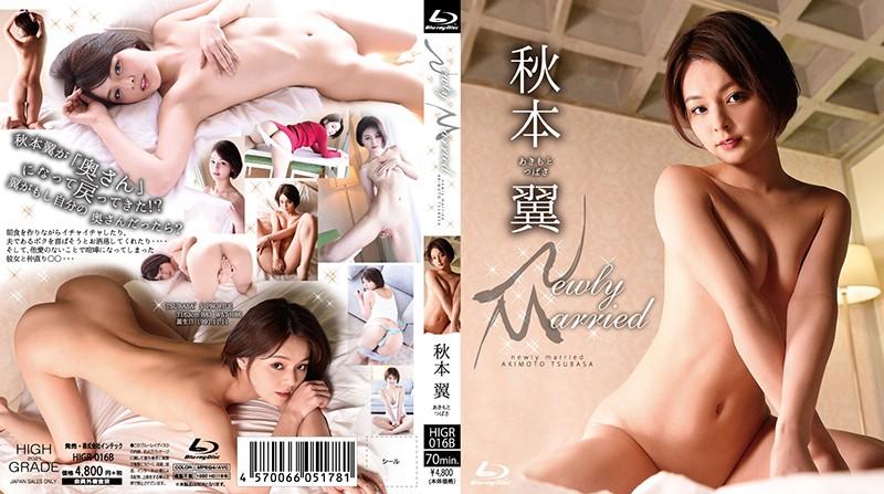 [HIGR-016B] Newly Married/Tsubasa Akimoto - R18