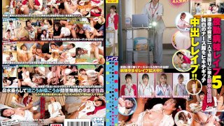 [SVDVD-859] Night Ward Sex 5 - When The New Young Nurse Came To Check On Me At Night, I Ripped Her Clean White Uniform Right Off And Fucked Her Raw!! - R18