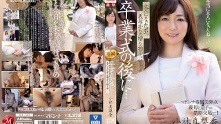 [JUL-584] After The Graduation Ceremony... A Gift From my Mother-in-law For Becoming An Adult. Marika Kobayashi - R18
