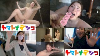 [4235-017] The erection doesn't stop when I get my hair wet and panting in the open-air bath at night! - HeyDouga
