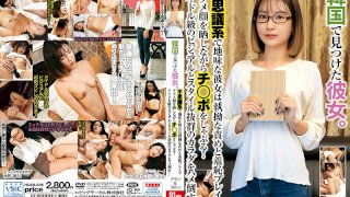 [HUSR-236] We Found Her In Korea. She Seems Plain But Mysterious Until You Get Her Cumming - Then She'll Go Right Down On Your Rod! Under Those Clothes Is A Knock-Out With A Model-Tier Body Who Wants To Fuck! - R18