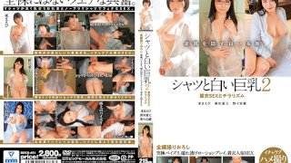 [BDSR-451] Big Tits And A White Shirt 2 Clothed Sex And Nip Slips All Freshly Filmed Footage The Ultimate Titty Fuck, See-Thru Lotion-Lathered Hot Plays, Clothed Bathing Sex - R18