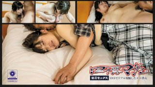 [MASE-001] For Streaming Editions Only A Forty-Something Madam An Erotically Beautiful And Bewitching Babe With F-Cup Big Tits! Riona Sakura - R18