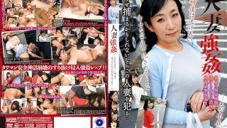 [MADM-138] A Married Woman Gets Fucked ... While Their Husbands Are Away One Day, These Horny Housewives Are Deciding Whether They Should Escape, Or Have Their Happy Lives Fucked To Oblivion ... 2 - R18
