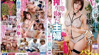 [NKKD-209] Wife Wraps Younger Boy's Cock In Her Freshly Disrobed Panties And Jerks Him Off Riho Fujimori - R18