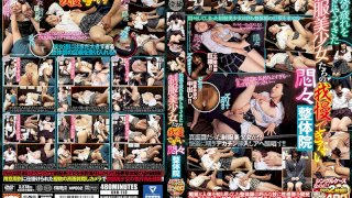 [KRU-119] Horny Chiropractic Clinic Where Beautiful Y********ls In Uniform Come To Relieve Their Study-Stress - R18