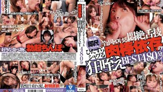 [DAZD-125] Incredible Tongue Techniques That Your Cock Will Love Crazy Sluts Can't Stop Licking And Sucking On Dick BEST 480 Minutes - R18