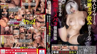 [MIAA-448] Hot Cosplay And A Pussy Juice Slurping Older Man Film Themselves Fucking At A Love Hotel On Aphrosiacs (Saliva-Swapping Kisses) (Hot Hard Anal Rimming) (Back-To-Back Fucks) - R18