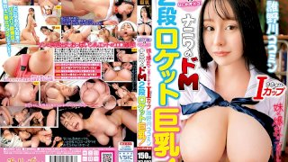 [CHRV-134] An Edo-Style Cock Vs A Naniwa Cunt! Check Out These Naniwa Maso 2-Stage Rocket-Sized Big Tits! My Little Stepsister Has Colossal Tits That Are Worth More Than A Single Glance! I-Cup 99cm Titties Kokomin Darenogawa - R18