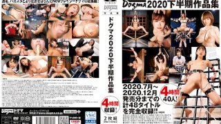 [ADD-052] Dogma 2020 Second Half Works Collection - R18