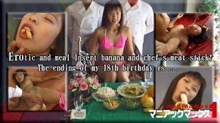 [4004-468] Erotic and meal Insert banana and chef's meat stick! The ending of my 18th birthday is ... - HeyDouga