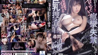 [PPPD-943] 'I'm Telling You I Haven't Cum!' She Insists, But Her Body Is Twitching And She Just Squirted: Busty Agent Gets Caught And Cums Again And Again With Hot Piston Action - Kasumi Tsukino - R18