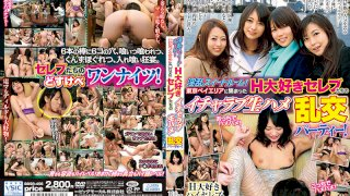 [BDSR-456] Hot Sex in a Hotel Suite! Tokyo Bay Area Sex Loving Celebrities Get Together for a Crazy Orgy Party! - R18