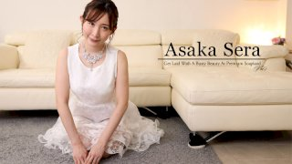 Get Laid With A Busty Beauty At Premium Soapland Vol.2 - HEYZO